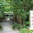 吐月峰柴屋寺